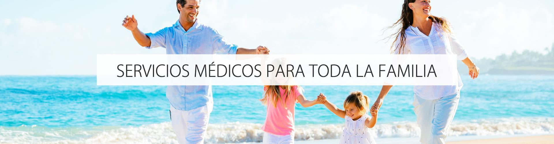 clinica-medicina-para-toda-la-familia-vigo