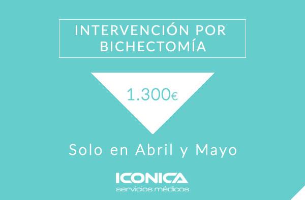 bichectomia-precio-vigo